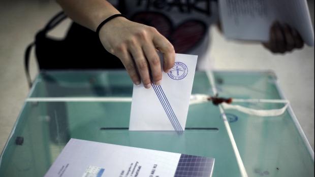 UPDATE. Syriza câştigă alegerile