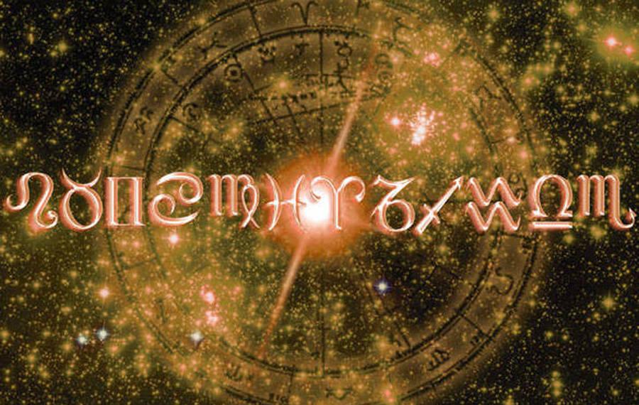 Horoscopul de joi, 19 noiembrie