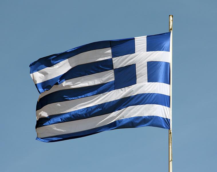 Alertă MAE de călătorie în Grecia! Risc ridicat de incendii de vegetație și vânt puternic în Insulele Ionice