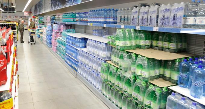 REVOLTĂTOR. Laboratorul care a descoperit apa contaminată din supermarketuri a fost închis