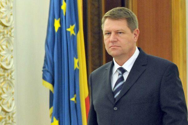 Discursul președintelui. Președintele Klaus Iohannis a participat ...