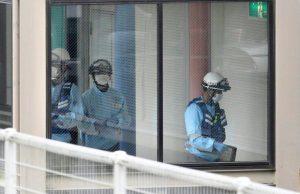 MASACRU IN JAPONIA Cel puțin 19 morți