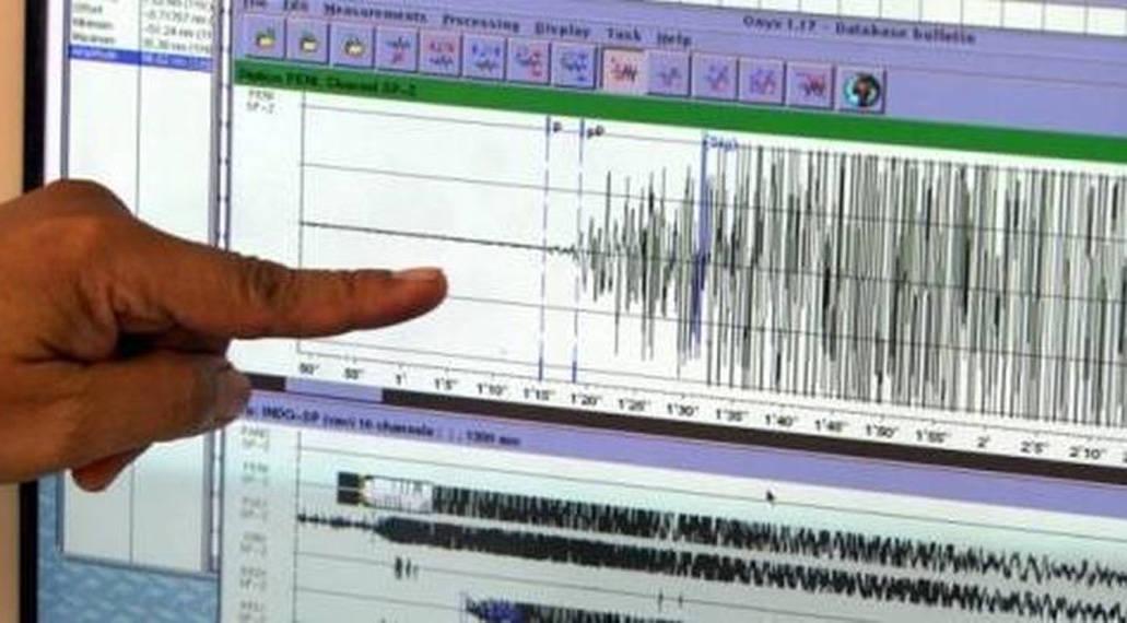 Cutremur în zona Vrancea, marți dimineață