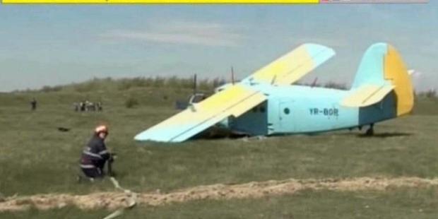 Aterizare forțată pe un câmp din Argeș