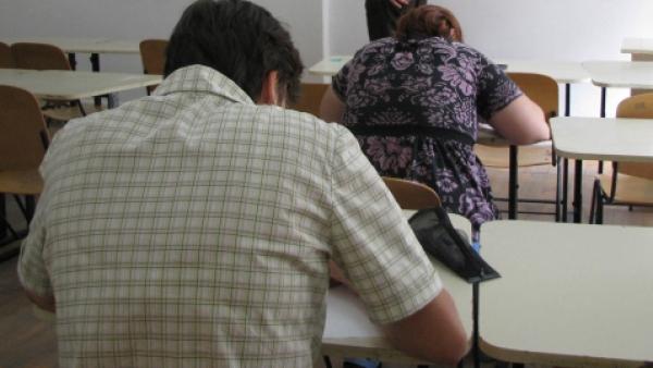 8 profesori din Capitală au luat note mai mici de 1,50 la titularizare