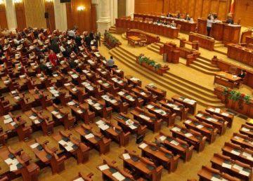 Monitorul Oficial va reintra în subordinea Camerei Deputaţilor