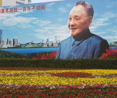 """Povestea liderului care a deschis China lumii capitaliste. """"Socialismul nu înseamnă împărțirea  sărăciei"""""""