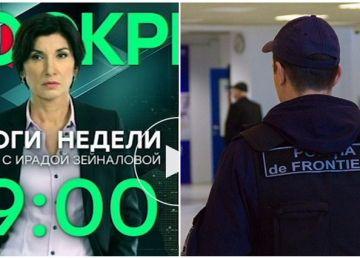 O cunoscută jurnalistă rusă, expulzată din Republica Moldova