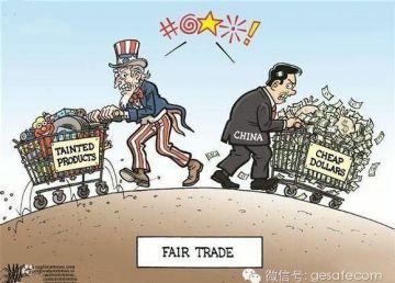 Război economic între China și SUA?