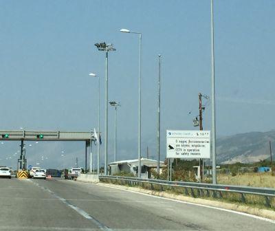 Atenţie la călătoriile în Grecia. Sancţiuni dure pentru şoferi în noul Cod Rutier