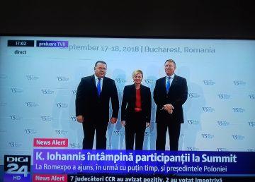 """LIVETEXT. Summitul """"Celor Trei Mări"""". Iohannis: """"România are potențialul de a fi o platformă energetică"""""""