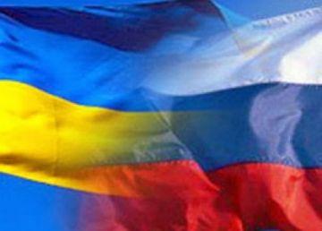 Kievul a rupt Tratatul de Cooperare şi Parteneriat cu Kremlinul