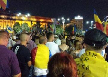 Circa 2.000 de persoane au protestat în fața Guvernului față de OUG care ciuntește legile justiției