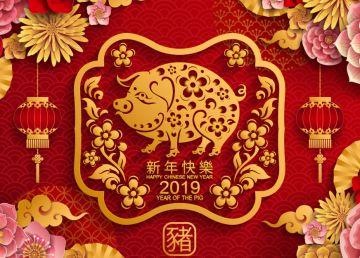 Noul An Chinezesc. La ce ar trebui să se aștepte fiecare zodie