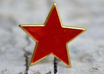 Steaua Oanei Bogdan