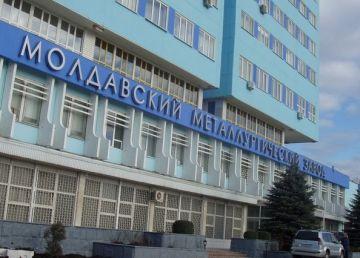 """UPDATE. Scurgerea radioactivă de la Uzina Metalurgică din Râbniţa, un fake news? R.Vasiloi: """"Atâta timp cât acest teritoriu se află sub ocupaţie, nu vom şti ce este acolo"""""""