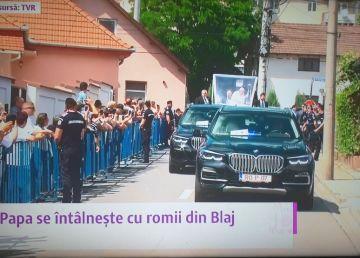 """VIDEO. Papa Francisc, în mijlocul romilor din Blaj. """"Am venit ca pelerin și ca frate, pentru a crea punți între inima mea și a voastră"""""""